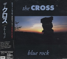 The Cross Blue Rock