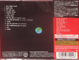 Roger Taylor Fun on Earth JP back