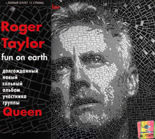 Roger Taylor Fun on Earth RU front